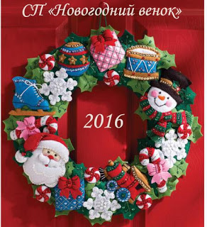 http://princezza8412.blogspot.ru/2015/12/blog-post_11.html