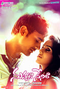 Nuvvala Nenila wallpapers varun sandesh poorna-thumbnail-19