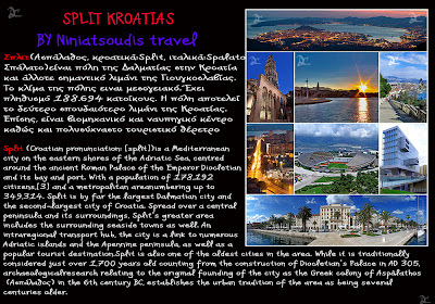 split croatias : http://tripdriver.blogspot.gr/