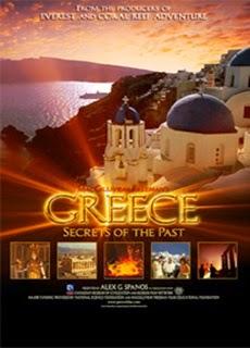 HD ντοκιμαντέρ με ελληνικούς υπότιτλους