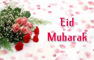 Free Special Happy Eid Al Adha Mubarak Greetings Cards Images 2012 008