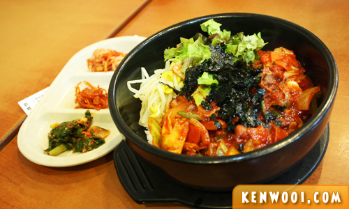 Bibimbap is one of Korea's most well-known dishes, it's the first ...