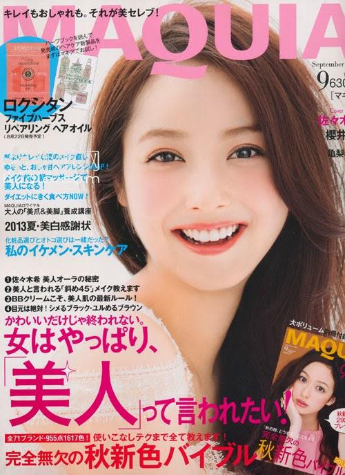 MAQUIA (マキア) September 2013 Nozomi Sasaki  佐々木希