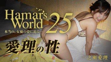 WATCH0984Airi Ichinose [HD]