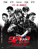 Sha puo lang 2 (2015)