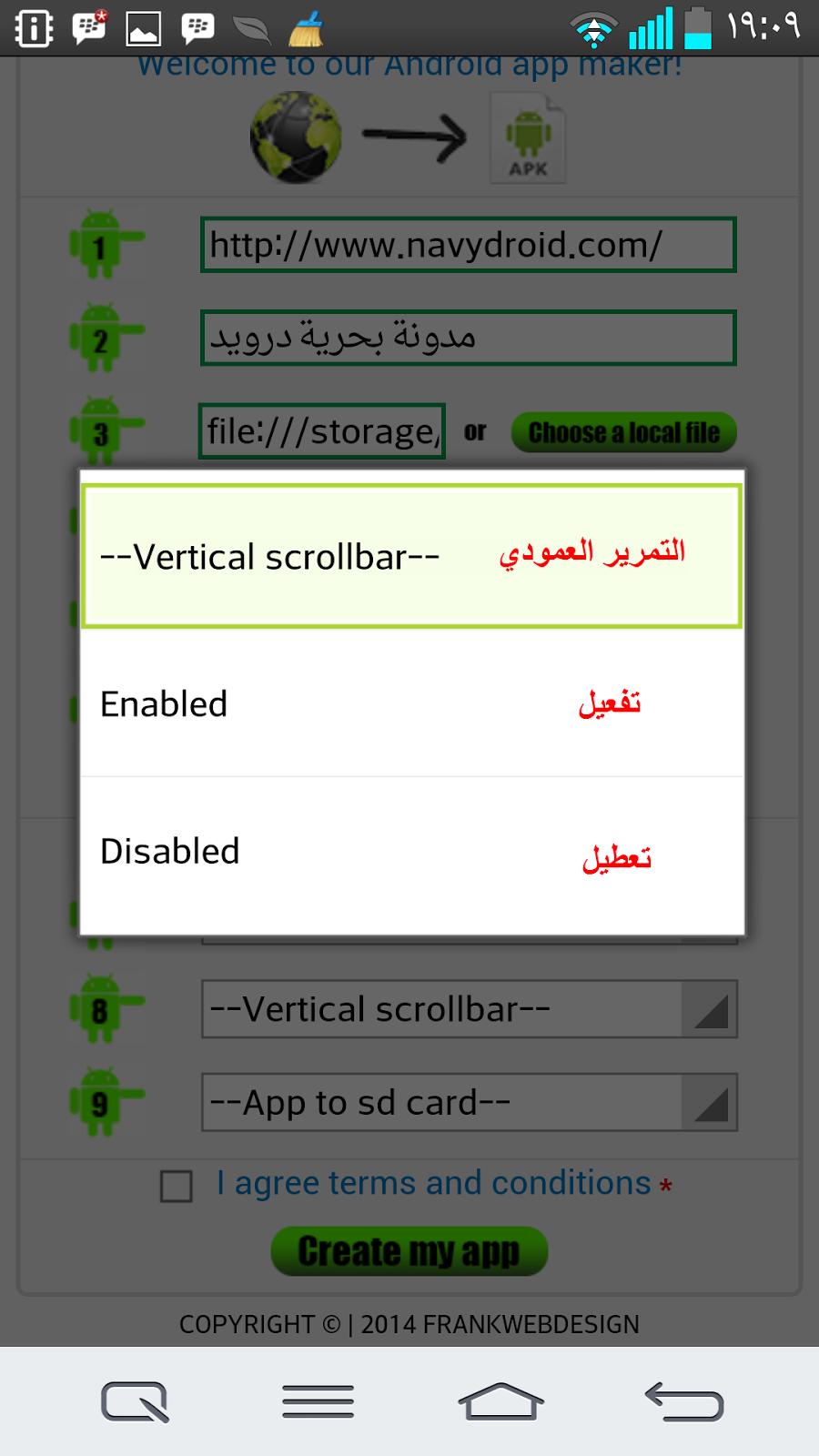 كيفية عمل تطبيق لموقعك على الاندرويد بأسهل طريقة والافضل على الاطلاق Screenshot_2014-02-07-19-09-49