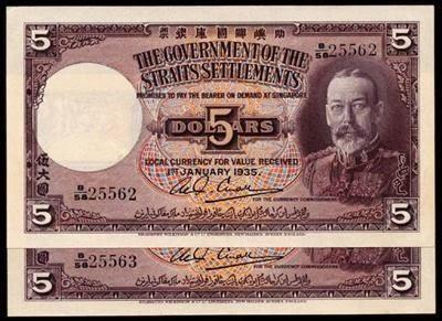 $5 Dollar