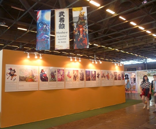 Actu Manga, Animation, Culture Japonaise, Japan Expo, Japan Expo 2014, Jeux Video,