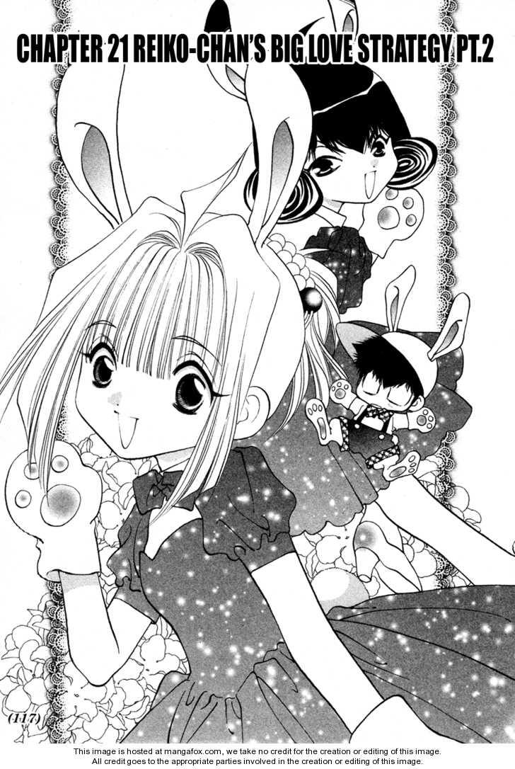 Yuuko-chan 100 Renpatsu!! Vol.2 Ch.21 page 1 at www.Mangago.me