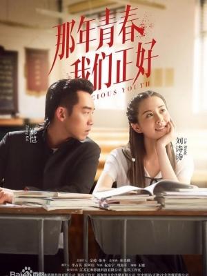 Thanh Xuân Năm Ấy Chúng Ta Từng Gặp Gỡ - Precious Youth (2016)