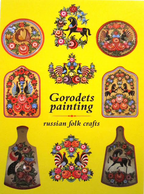 gorodets russian folk art
