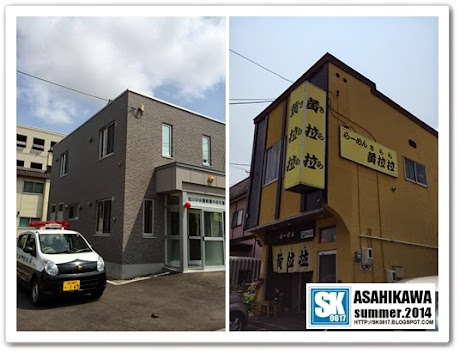 Asahikawa Japan - Cute building downtown