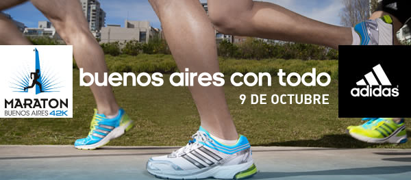Deportes villa adela el diario digital de los atletas del for Adidas paseo alcorta