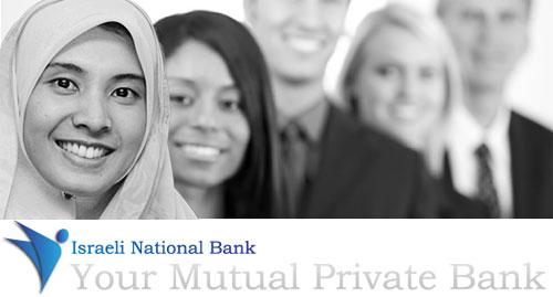 FD di bank Israel....? Itu duit Rosmah bukan duit Nurul Izzah!