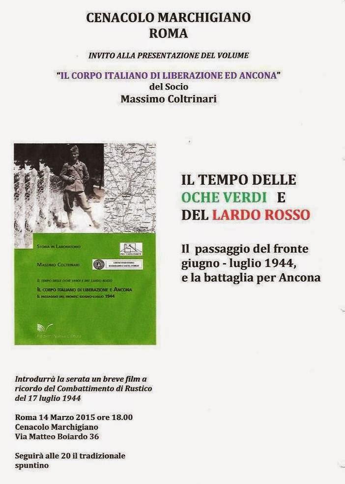 Roma Cenacolo Marchigiano