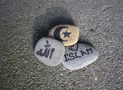 http://2.bp.blogspot.com/-j9ZihjB0wWY/TY7Cv4i-Z9I/AAAAAAAAGC0/h5ayMSOvHB4/s1600/islam.jpg