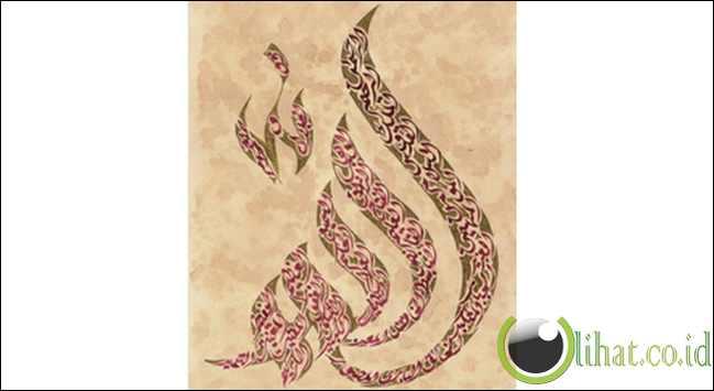 Kaligrafi unik asma Allah, ada ribuan nama Allah di sana