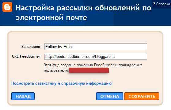 Рассылки объявлений по Email пользователям