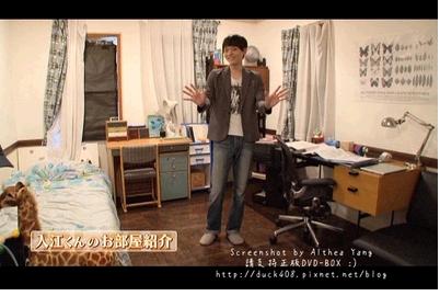 Yuki menjelaskan isi Kamar Naoki dan bermain Boneka jerapah ^^ ~