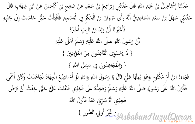 Quran Surat an Nisaa' ayat 95|Penjelasan