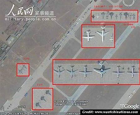 China's Area 51