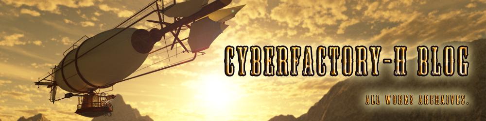 CYBERFACTORY-H blog