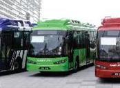 Kerja Kosong Terkini Pengangkutan awam