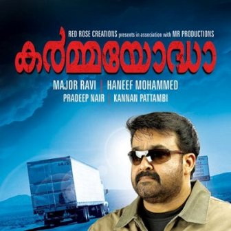 Watch Karmayodha (2012) Malayalam Movie Online