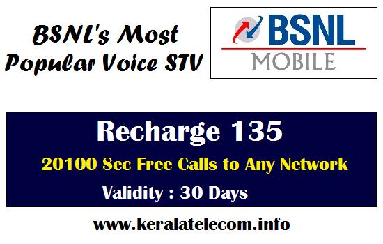 bsnl-voice-stv-135-recharge-135
