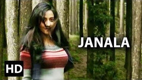 Janala - Chaya Manush (2014) Bengali HD Video Watch Online