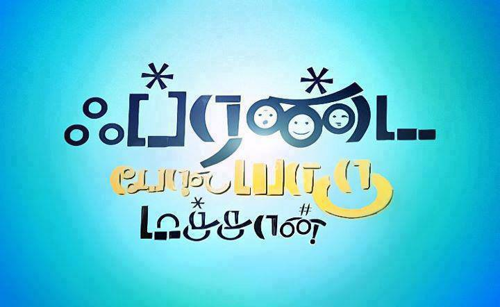 ... friendship quotes , tamil friends quotes,happy Friendship day quotes