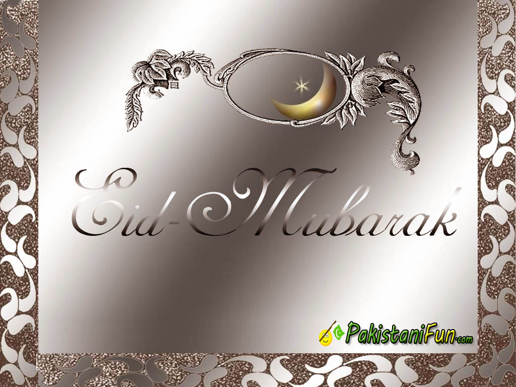 Beautiful eid mubarak pictures and wallpapers eid mubarak 2016 beautiful eid mubarak picture kristyandbryce Choice Image