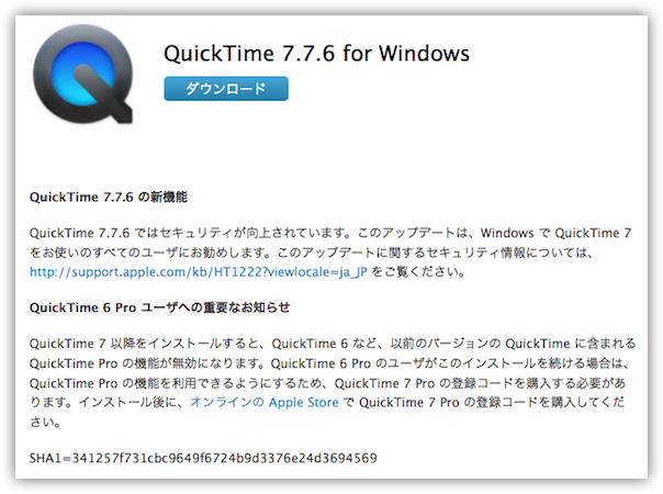 QuickTime 7.7.6 for Windows