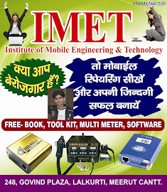 Mobile Repairing Institute