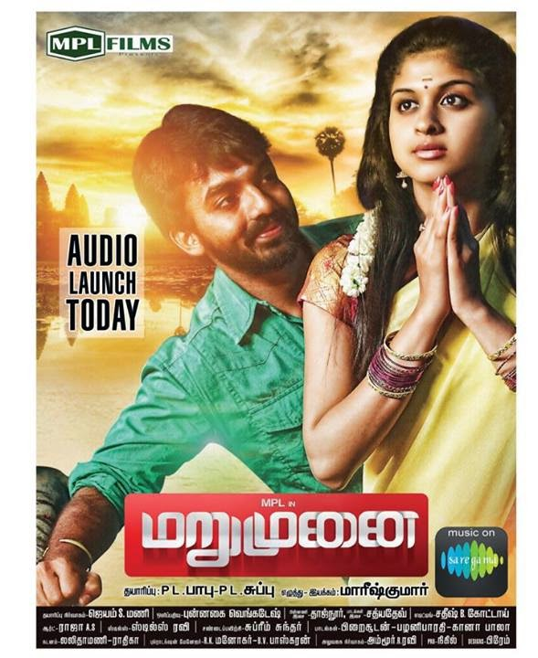 Aram Full Movie In Tamil 3gp Mp4 Hd Video Download
