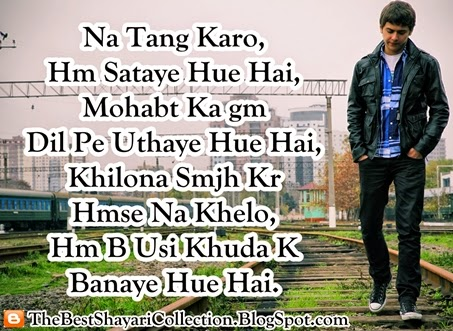 broken heart shayari sad hindi shayari wallpaper.jpg
