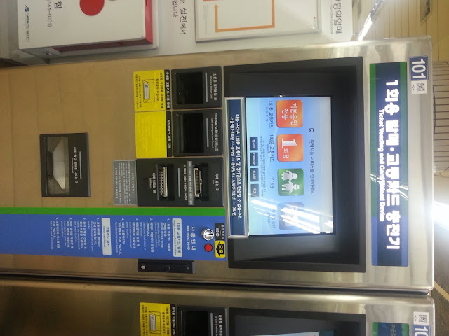 Ticketing machine to load money on the T money card - Seoul Subway
