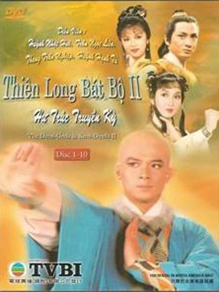 Phim Hư Trúc Truyền Kỳ | Thiên Long Bát Bộ