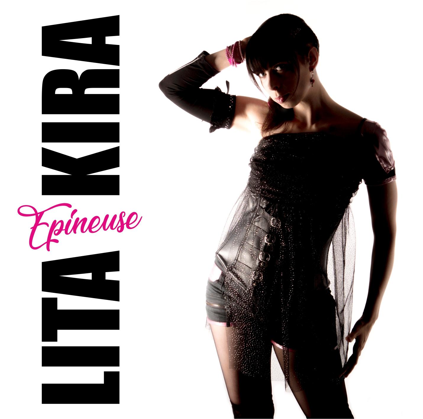 "ALBUM ""Epineuse"" (2018)"