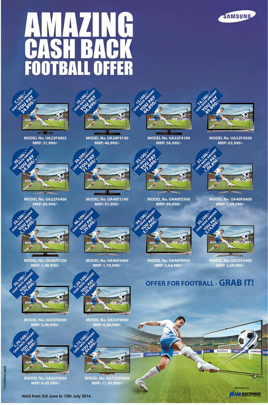 samsung offer for fifa world cup 2014