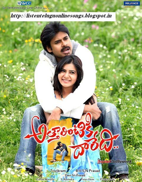 BRINDAVANAM MP3 SONGS FREE DOWNLOADMP3 SONGS FOR