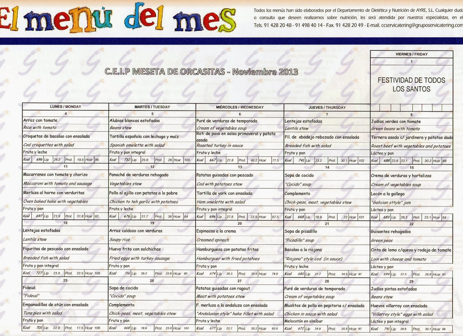 Emejing menu comedor ugr contemporary casas ideas for Comedores universitarios ugr
