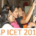 AP ICET 2013 Results www.apicet.nic.in - KU Integrated Common Entrance Test Result - MBA MCA Entrance Exam Results 2013