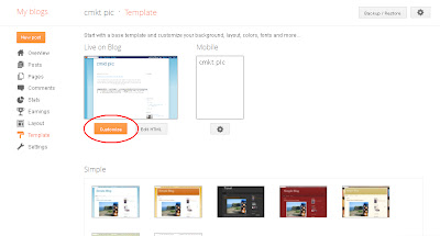 How to change blogger background ScreenShot