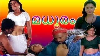 Madhuram (1990)