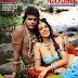 Deepa Chandi & Suresh Gamage at Sarasaviya Magazine Cover
