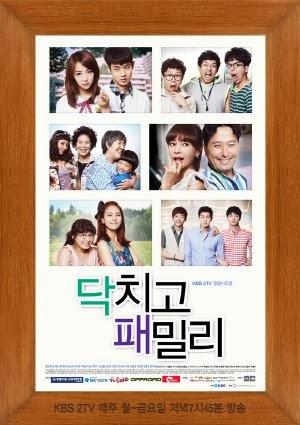 Gia Đình Rắc Rối - Shut Up Family (2012) - FFVN - (120/120) - 2012