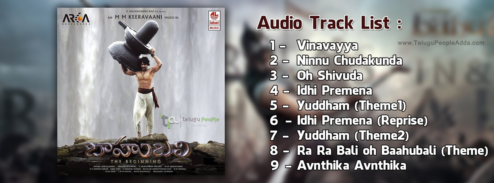 Baahubali Movie Audio Track List | Prabhas | Anushka | Rajamouli
