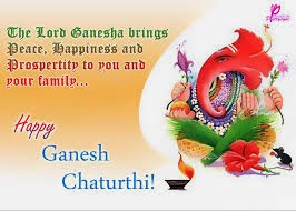 Happy ganesh chaturthi wishes and greetings