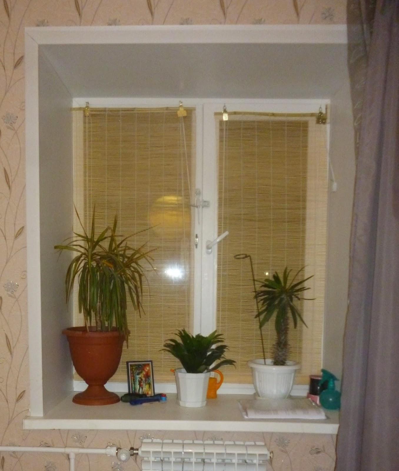 Пластиковые окна в Москве, заказать и купить окно из